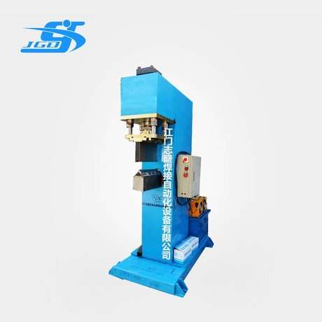 Direct Pressure Machine for Handmade Sink Angle of The Plane